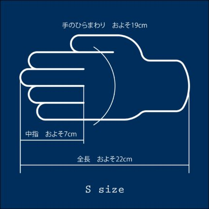 S size
